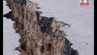 सावधान ! कश्मीर में 8 से भी अधिक तीव्रता के भूकंप की आशंका