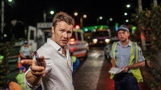 Criminel - Film d'ACTION complet en français