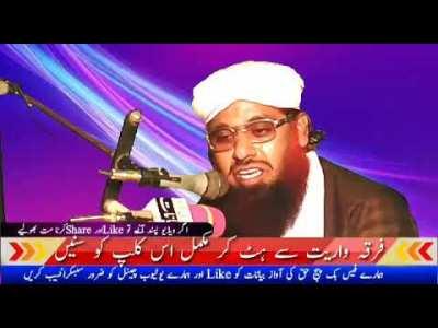 Molvi Ka Iqrar Quran Men Tawaffi Maot K Ilawa Kissi Mani Men Nahin Aya