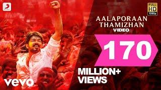Mersal Aalaporan Thamizhan Tamil Video , Vijay , A.R. Rahman