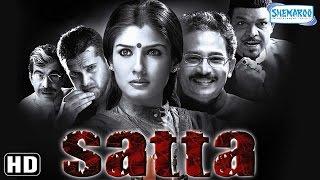 Satta (HD) Raveena Tandon Atul Kulkarni Hindi Full Movie (With Eng Subtitles)