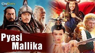 Pyasi Mallika Romantic Movie In Hindi , Hindi Dubbed Movie , Full Movie