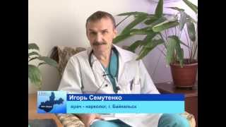 ОСТОРОЖНО! СПАЙС! Игорь Семутенко врач-нарколог, ТРК