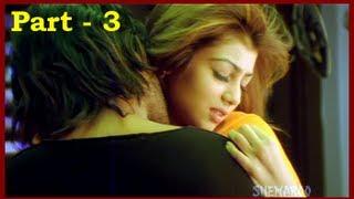Robbery Part 3 Of 14 Ayesha Takia Blockbuster Hindi Dubbed Movie