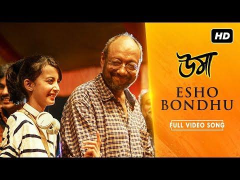 Esho Bondhu Lyrics – Uma – Sidhu, Pota, Somlata
