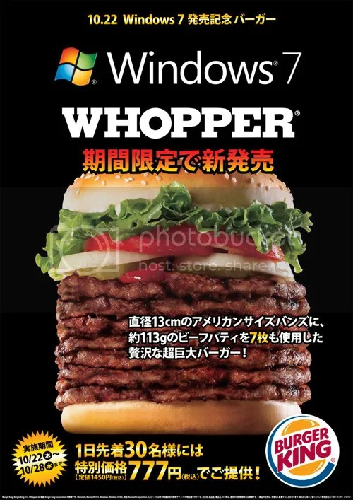Window Seven Whopper