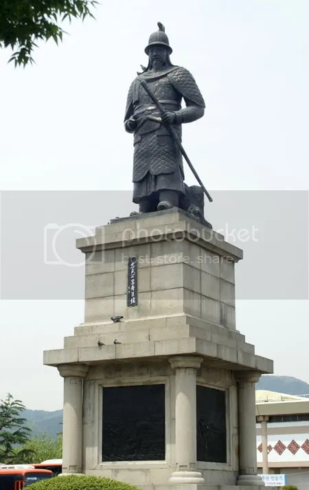 south korea busan admiral yi