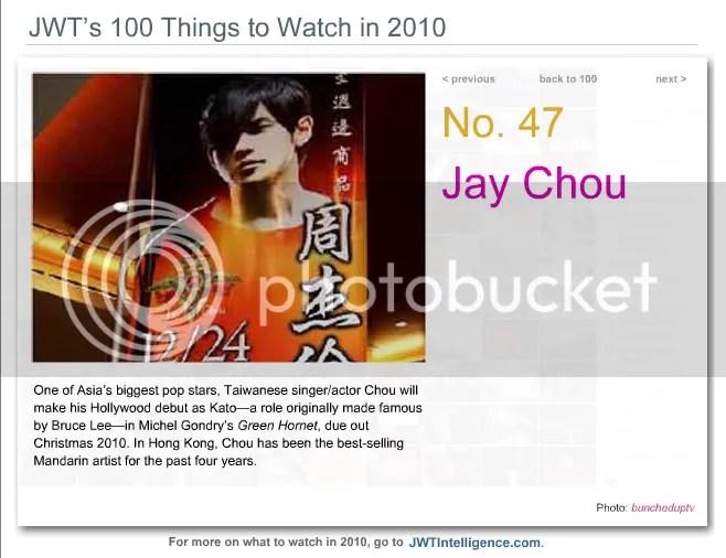 JWT,Jay Chou