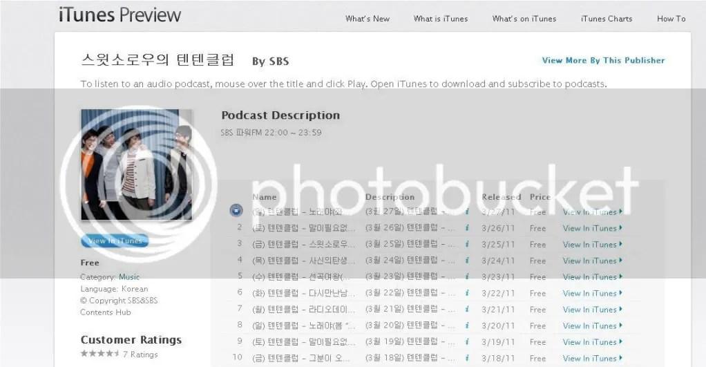 TUTORIAL] SBS Power FM: Ten Ten Club Podcast via iTunes | SG