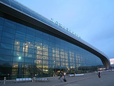 photo of Moscow Domodedovo Airport