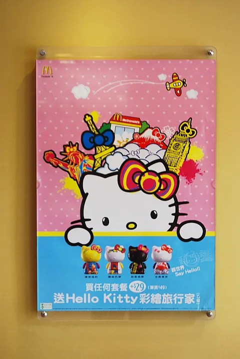 Hello Kitty McDonald's Taipei, Taiwan