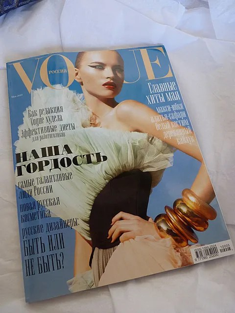 Anabela Belikova on the cover of Vogue Russia May 2010