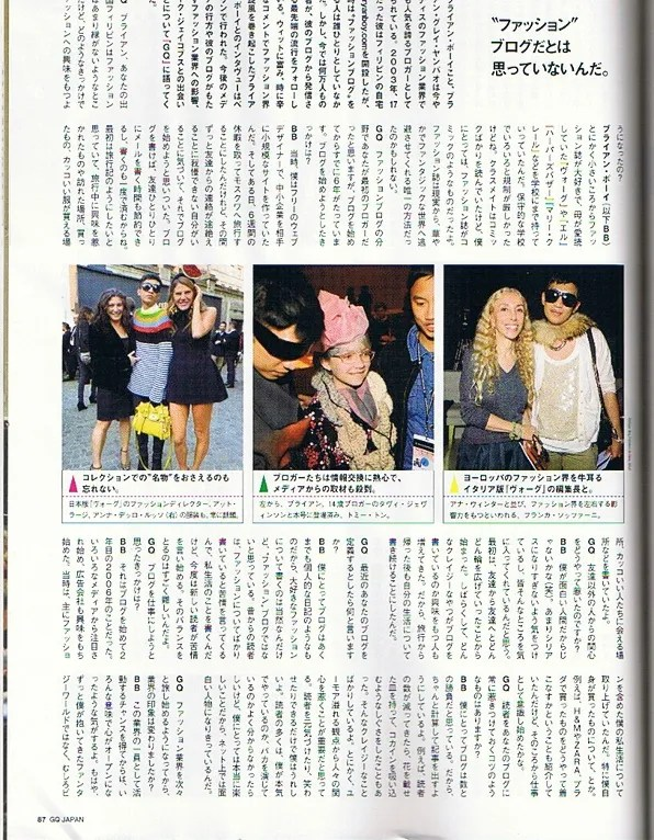 Bryanboy with Anna Dello Russo, Franca Sozzani and Tavi