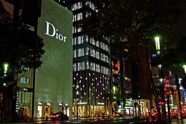 Christian Dior boutique, Tokyo Japan