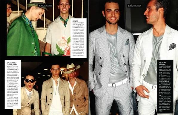 GQ Style China - Kenzo, Salvatore Ferragamo, Giorgio Armani Spring Summer 2012