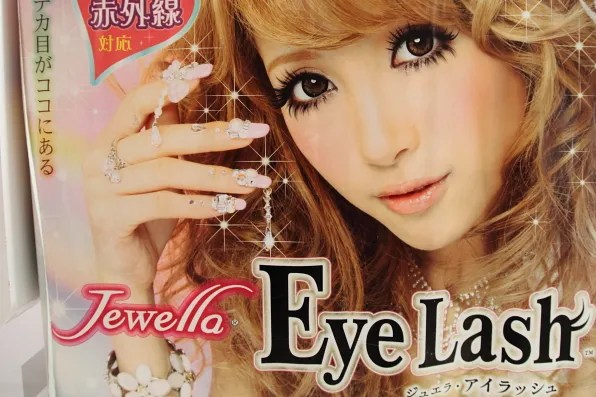 Jewella Eyelash photo booth