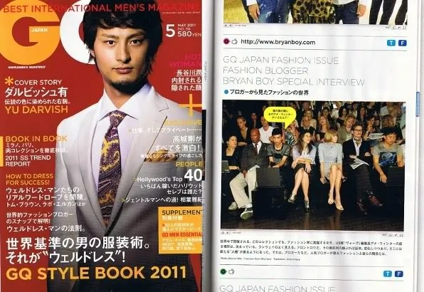 Yu Darvish and Bryanboy at GQ Magazine Japan May 2011