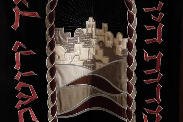 Jewish insignia