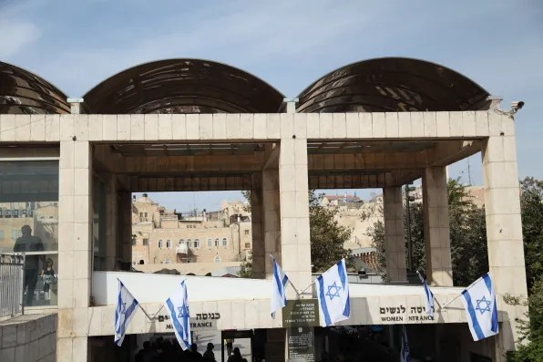 Main entrances to Western Wall