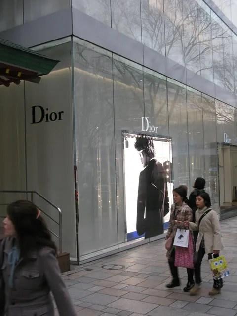 Christian Dior building Omotesando