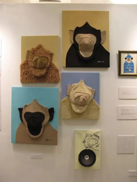 an exhibit at Laforet Museum Harajuku