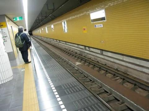 Tokyo subway tracks