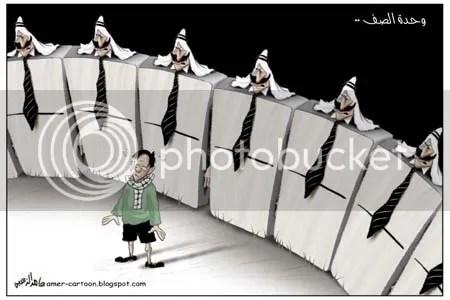 {One line together(Arab moderates)} by Amr Al zubi-Al akhbar alarab newspaper-UAE