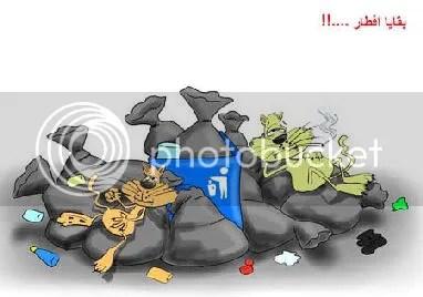 by Mahmoud Al Hamazani