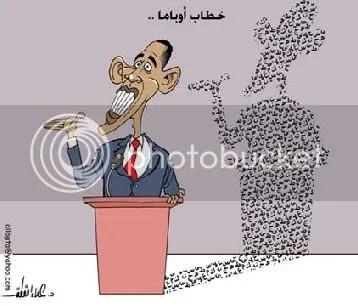 {Obamas speech} by Ala Al Laqta-Palestine newspaper-Palestine
