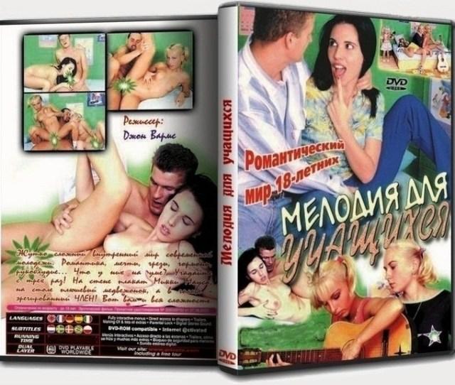 Adult Video Netherlands Torrent Adult Video Netherlands Torrent