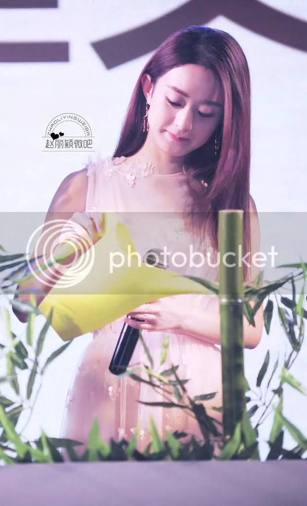 photo _storage_emulated_0_sina_weibo_weibo_img-cbaa4559966173c33394e1ea348791d3_zpsvi5kmsyj.jpg