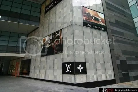 Louis Vuitton Beijing Seasons Store