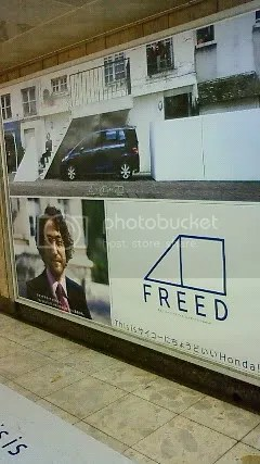 Sean Lennon_Freed in Shibuya