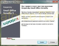 Kaspersky Small Office Security 13.0.4.233 RUS2014