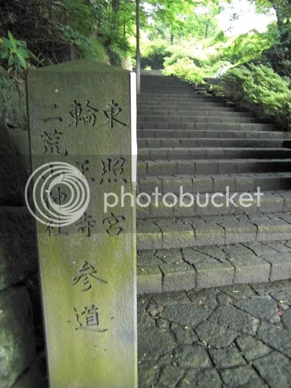 Rinnoji, Toshogu, Taiyobyouin. START! And the ascent begins~