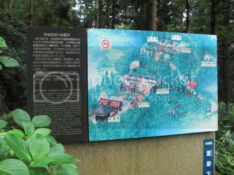 Map of the hill showing where Zuihoden, Kansenden and Zennoden mausoleums were located.