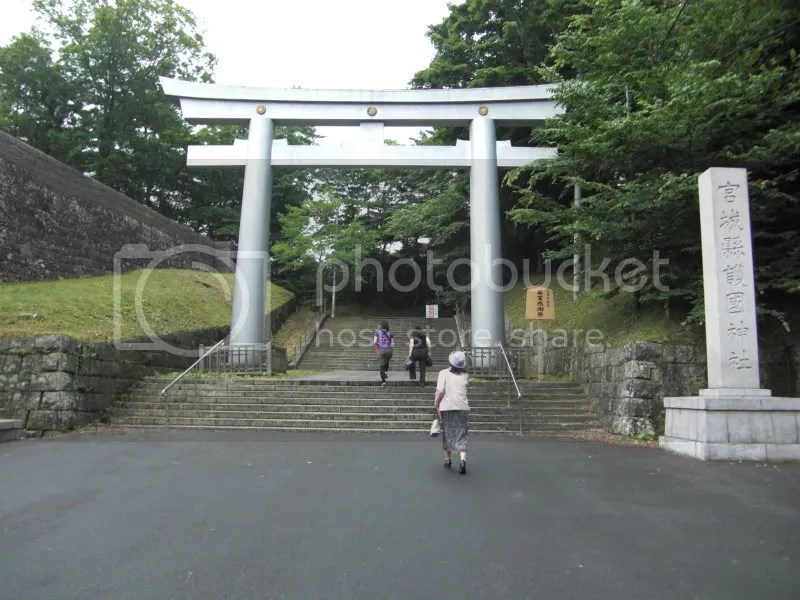 The gate to Aoba castle (before it was destroyed) Check out the huge foundations that still remain. How do they make those bricks?