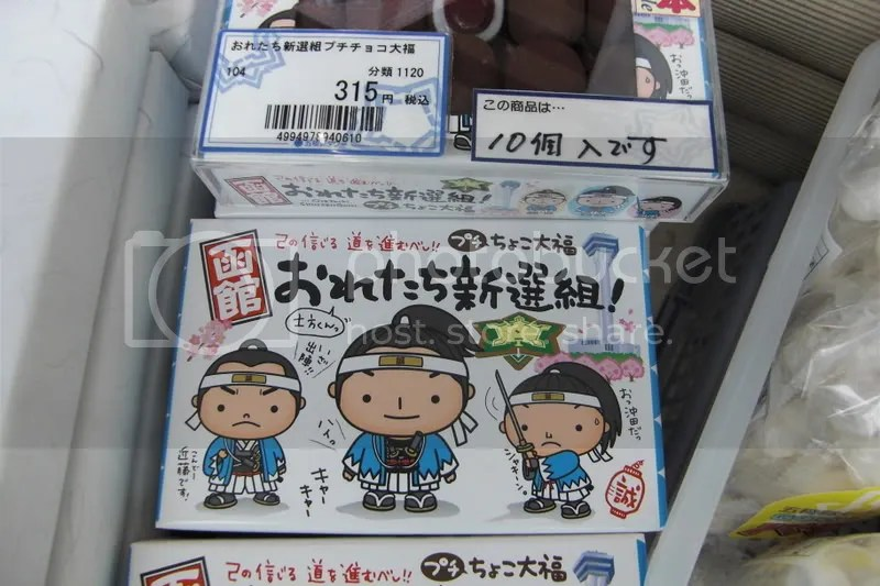 Kawaii Shinsengumi with Hijikata in the middle - Inside the box are chocolate dangos (rice cakes)...