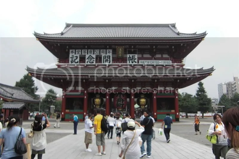 The gate before the main shrine~