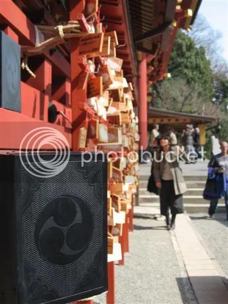 Hachimon temple in Kamakura