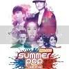 Summer Pop 香港夏日流行音樂節 - 創意綻放