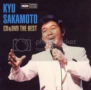 坂本九,Kyu Sakamoto, Sukiyaki
