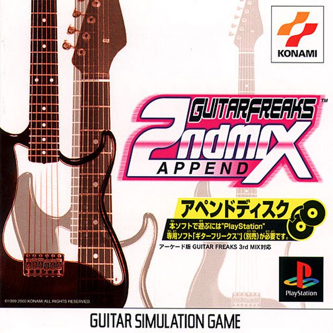 Guitar Freaks Append 2nd Mix: PS1 Download Games Grátis