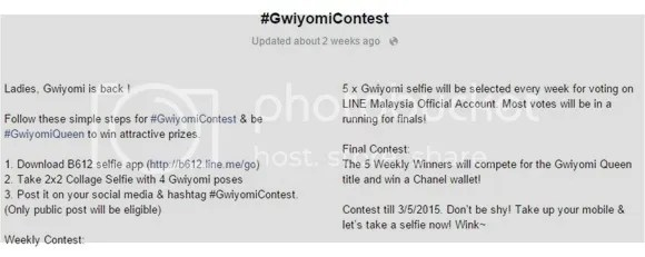 gwiyomicontest