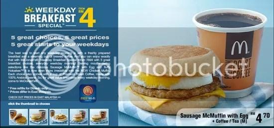 mcd breakfast
