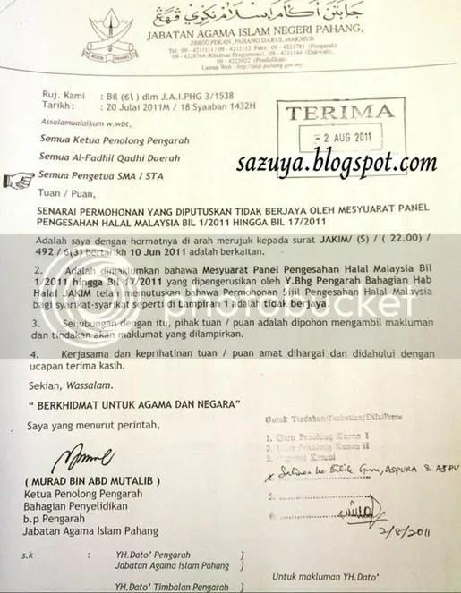 surat haram simply siti