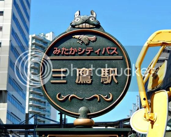 photo japan04.jpg