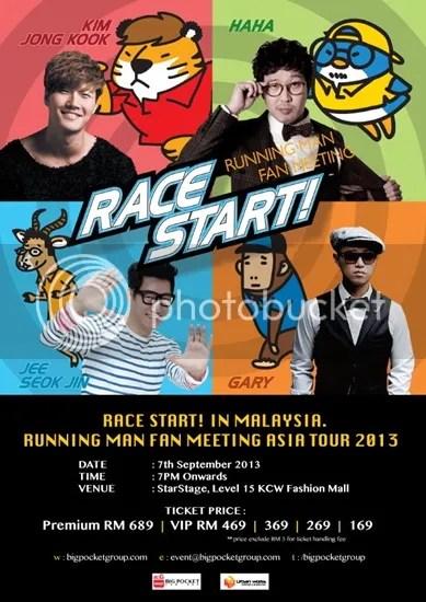 running man in malaysia