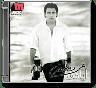 Amr Mostafa - Ayamy