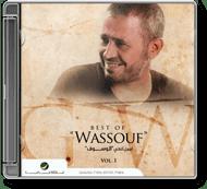 George Wassouf - Best Of Wassouf Vol.1